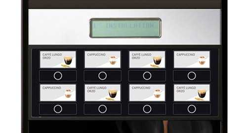 cafetouch 7 buttons and digital display