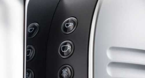 wave coffee machine buttons